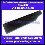 VIA BL 05-09-26